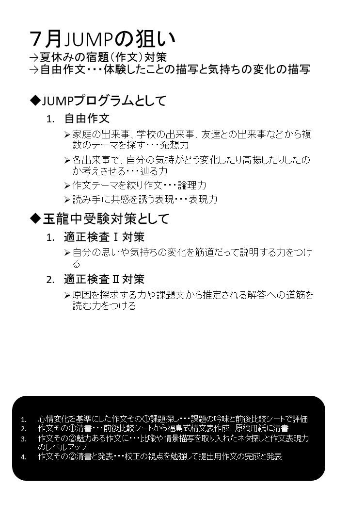 jump004.JPG