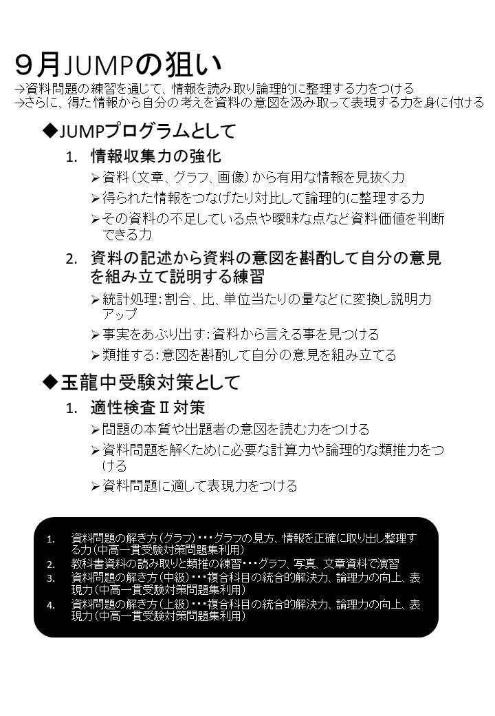 jump006.JPG